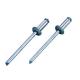 Заклепка вытяжная сталь/алюминий 4,8x14 оцинкованная  К